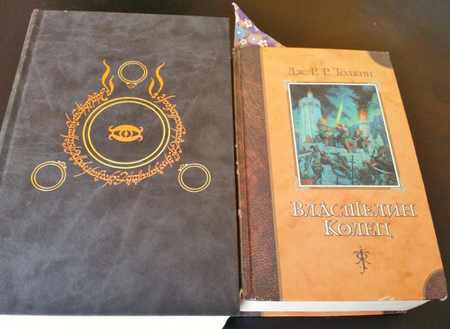 Our books side by side
